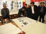 闫福群书法展于10月16日在我校图书馆开幕