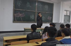 我校举办新学年第二期学生干部培训
