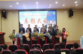 河南省工业学校十二月要闻综述