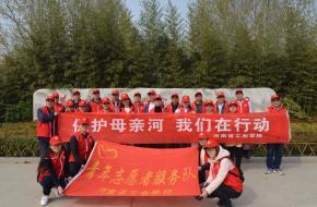 我校开展郑州黄河湿地公园志愿服务活动
