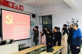 我校机电系组织党员开展主题党日活动