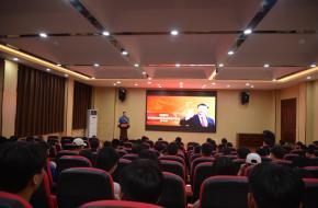 我校举办学习习近平新时代中国特色社会主义思想讲座(4)