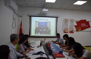 经管系党支部组织开展学习贯彻全省教育大会精神主题活动