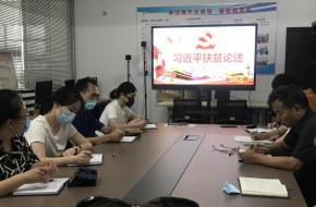 我校建艺系党支部举行纪念建党99周年主题党日活动