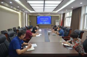 校党委中心组集中深入学习省委工作会议精神